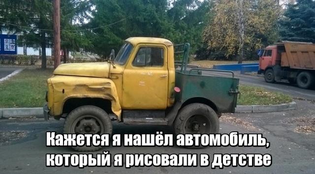 Подборка прикольных фото №1984 (48 фото)