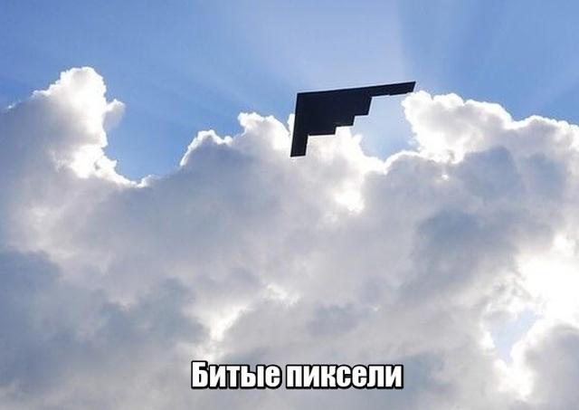 Подборка прикольных фото №1992 (43 фото)