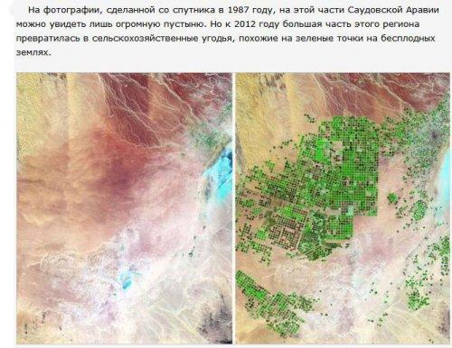 Как изменилась наша планета за 32 года (17 фото)
