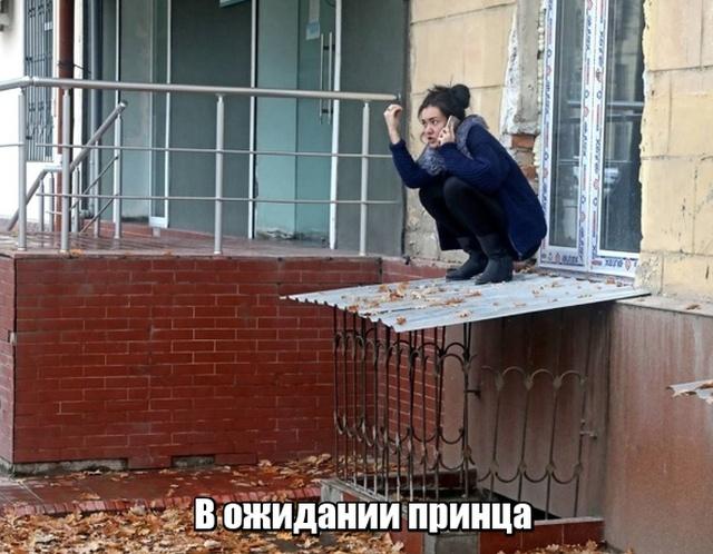 Подборка прикольных фото №2007 (46 фото)