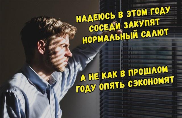 Подборка прикольных фото №2011 (43 фото)