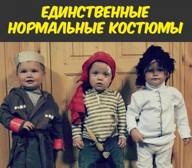 Подборка прикольных фото №2015 (48 фото)