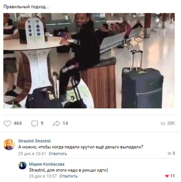 Высказывания и смешные комментарии из социальных сетей (20 фото)