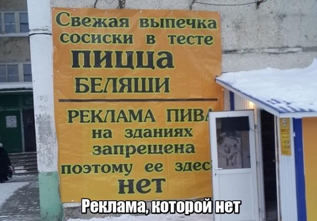 Подборка прикольных фото №2032 (42 фото)