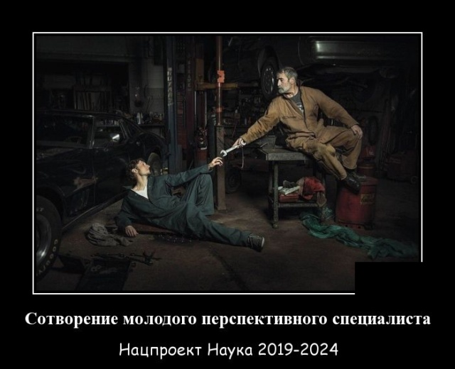 Демотиваторы №2034 (30 фото)
