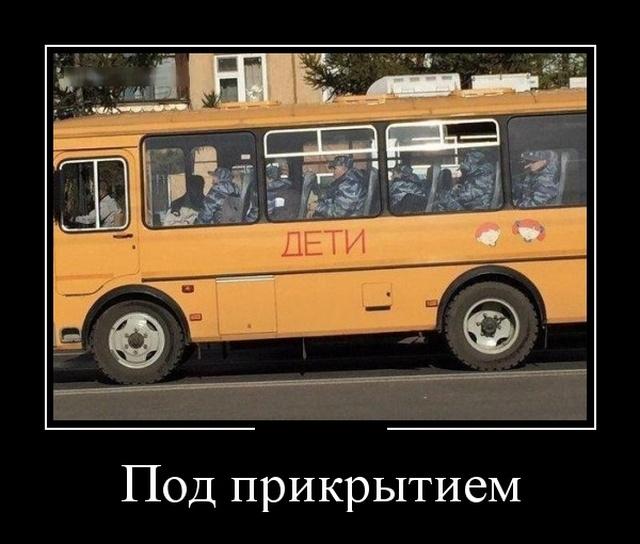 Демотиваторы №2036 (30 фото)