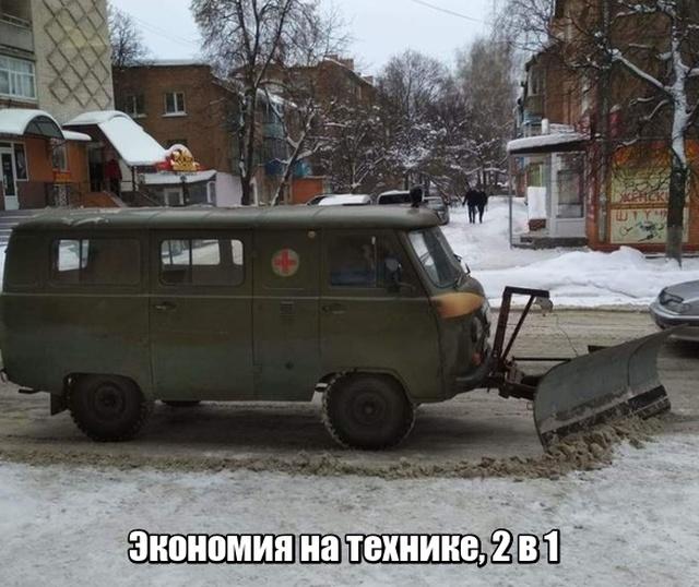 Подборка прикольных фото №2037 (40 фото)