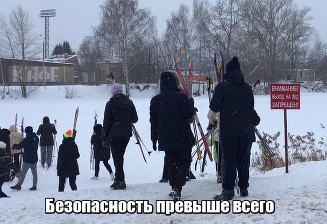 Подборка прикольных фото №2039 (40 фото)