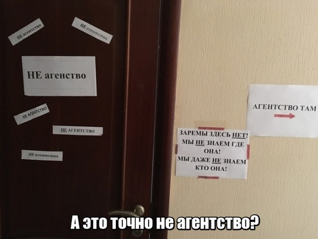 Подборка прикольных фото №2042 (40 фото)