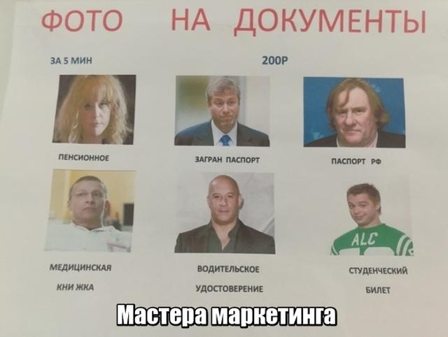 Подборка прикольных фото №2044 (44 фото)