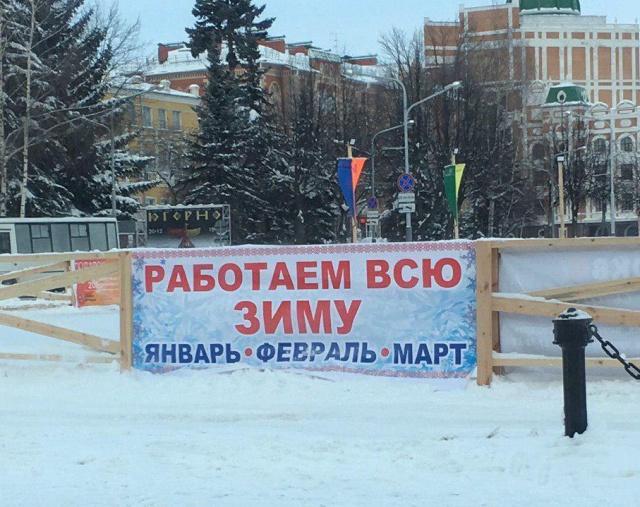 Подборка прикольных фото №2045 (40 фото)