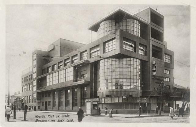 Необычное здание, которое было построено 90 лет назад (5 фото)