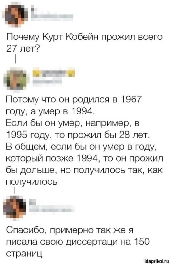 Подборка прикольных фото №2054  (43 фото)