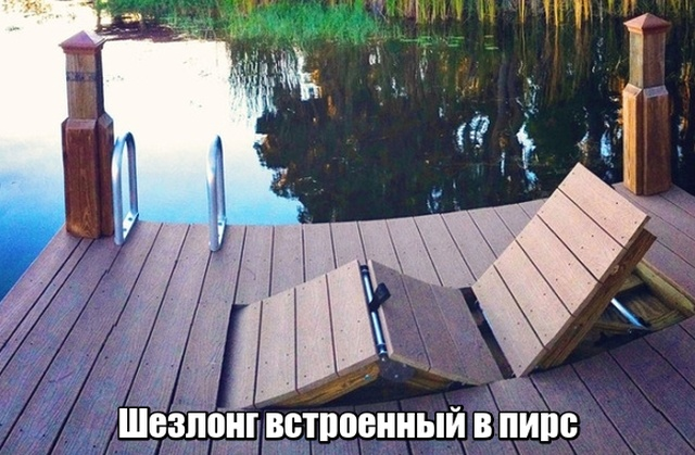 Подборка прикольных фото №2055  (44 фото)
