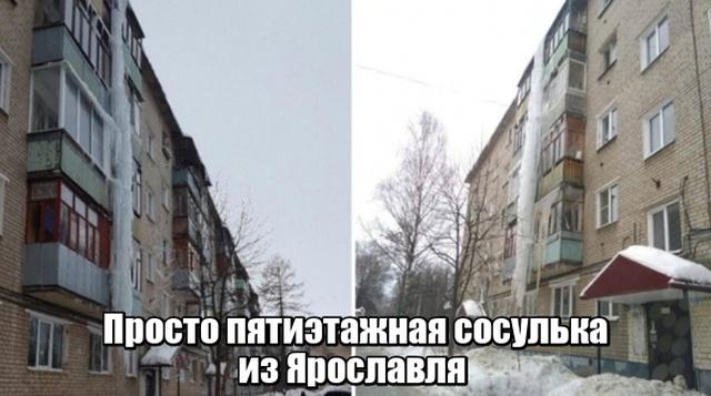 Подборка прикольных фото №2056  (46 фото)