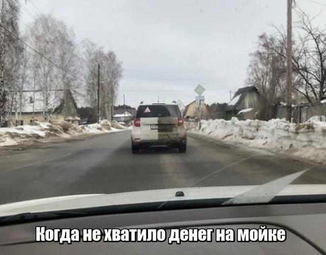 Подборка прикольных фото №2079 (44 фото)