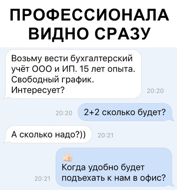 1552595043_0033.jpg