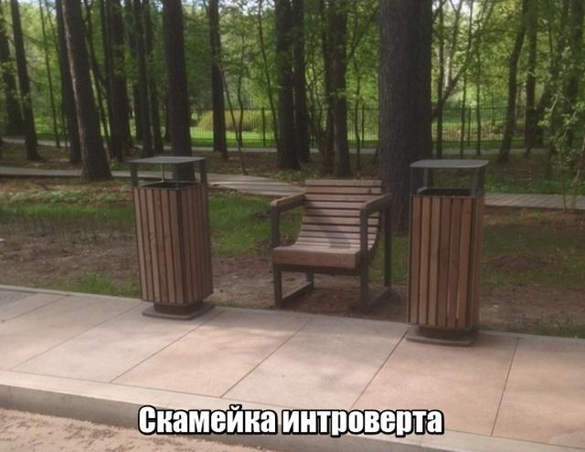 Подборка прикольных фото №2113 (50 фото)