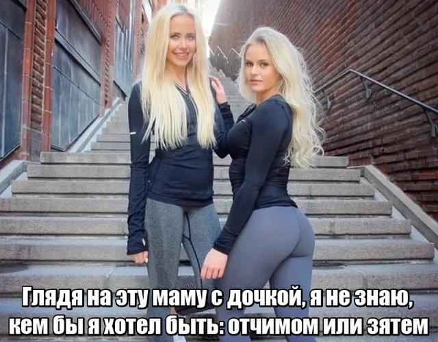 Подборка прикольных фото №2118 (48 фото)