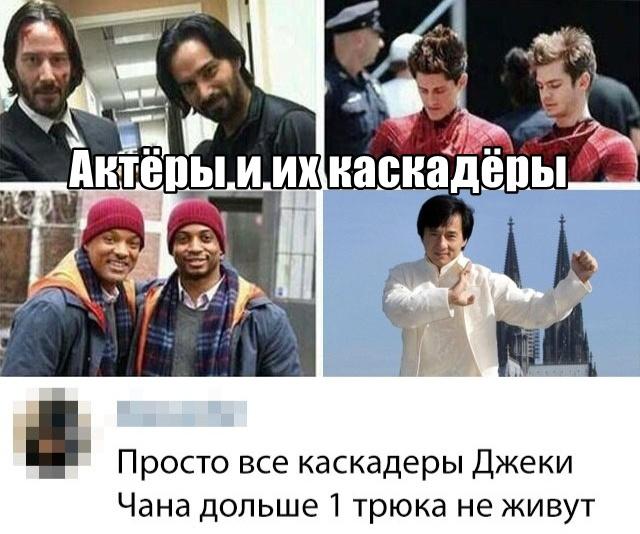 Подборка прикольных фото №2127 (49 фото)