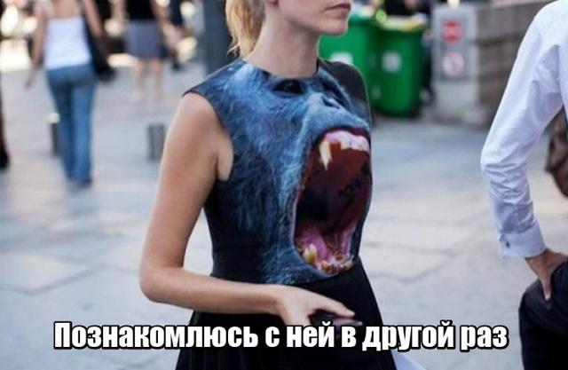 Подборка прикольных фото №2157 (60 фото)