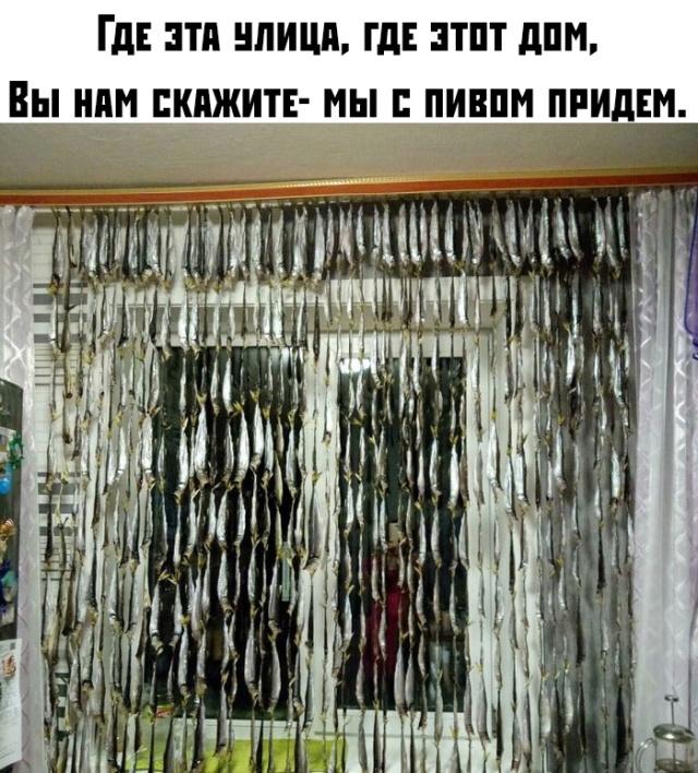 Подборка прикольных фото №2181 (60 фото)