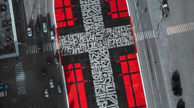 Скандальное граффити Покраса Лампаса появилось в одном баре (2 фото)