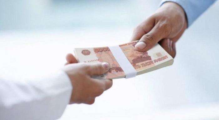 Управляющий банком хоум кредит в уфе