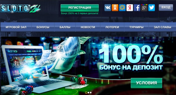 Poker android программа cash