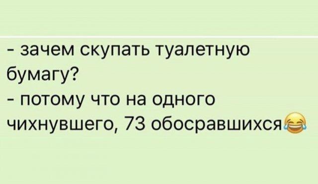 1584446885_0007.jpg