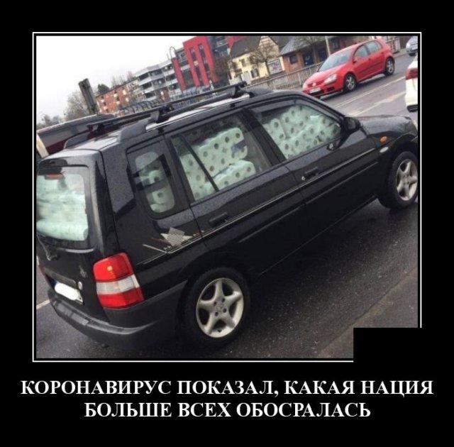 1584474973_0018.jpg