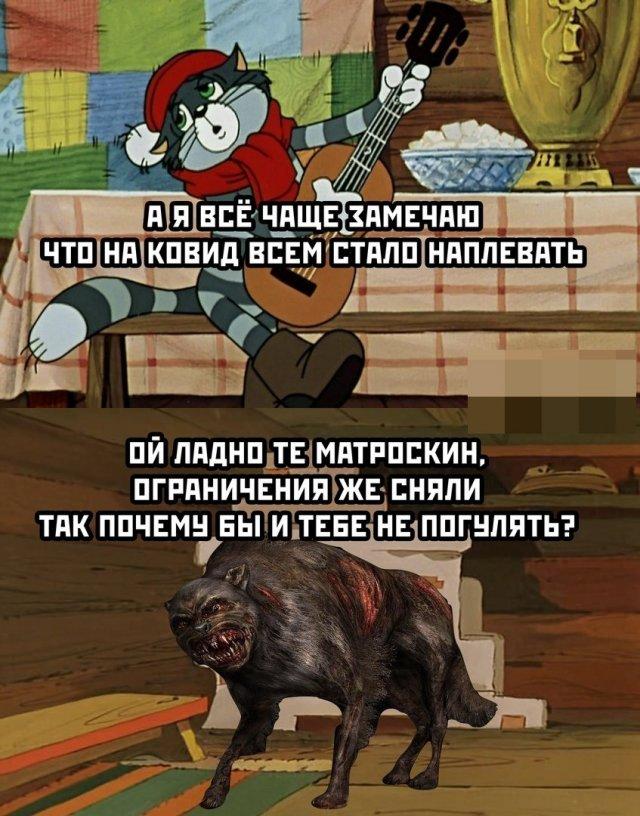Свежие Анекдоты Про Коронавирус
