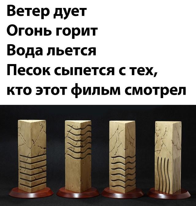 Подборка прикольных фото №2678 (30 фото)